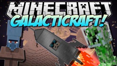Скачать Galacticraft для Minecraft 1.15.2