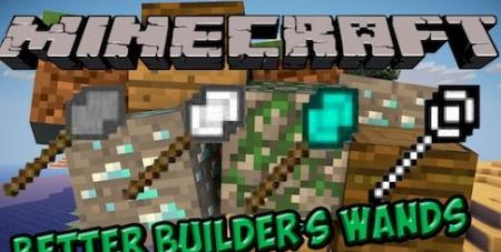 Скачать Better Builder's Wands для Minecraft 1.16.5