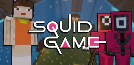 Скачать Squid Game для Minecraft 1.16.5