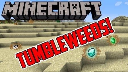 Скачать Tumbleweed для Minecraft 1.17