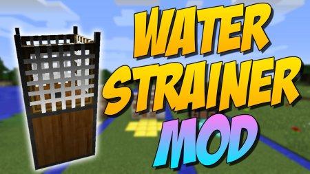 Скачать Water Strainer для Minecraft 1.16