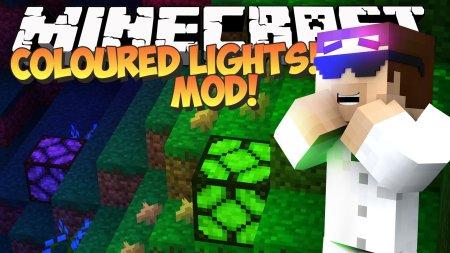Скачать Colored Lights для Minecraft 1.12.1