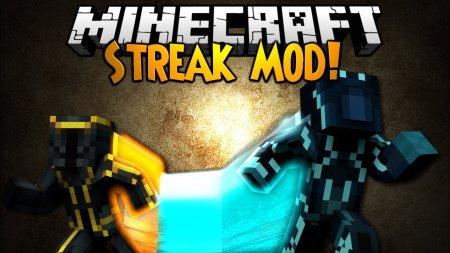 Скачать Streak Mod для Minecraft 1.16.4
