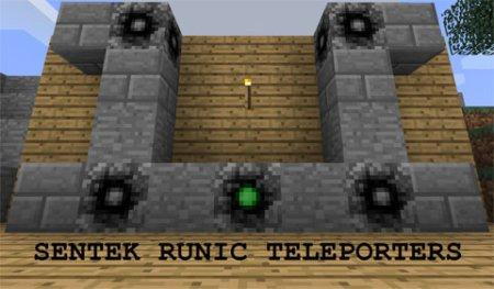 Скачать Sentek Runic Teleporters для Minecraft 1.15